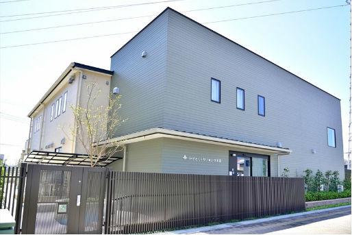 みさとしらゆり第2保育園(埼玉県三郷市)