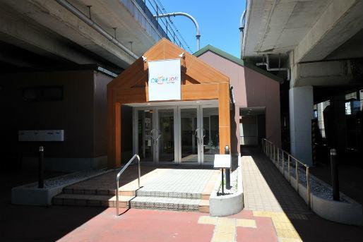グローバルキッズ コトニア赤羽園(東京都北区)
