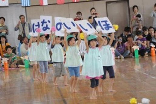 おお田保育園(千葉県柏市)