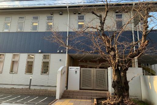 白幡フレール保育園(神奈川県横浜市神奈川区)
