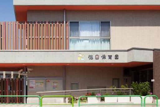 徳田保育園(東京都中野区)