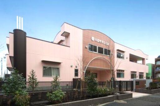 田端聖華保育園(東京都北区)
