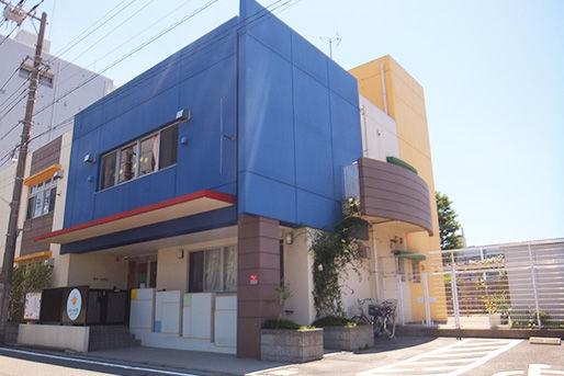 あすいく保育園(神奈川県川崎市川崎区)