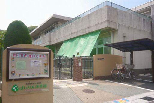 梅林保育園(岐阜県岐阜市)