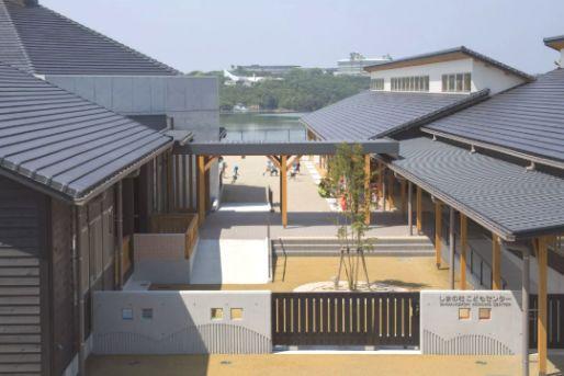しまの杜こどもセンター(三重県志摩市)