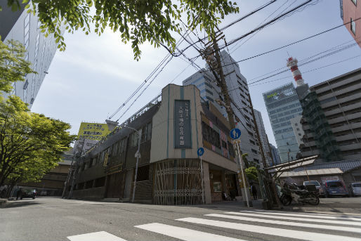大阪主婦之会保育所(大阪府大阪市北区)