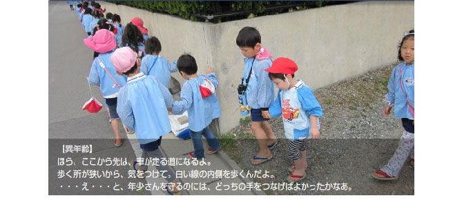 あじさい保育園(福岡県飯塚市)