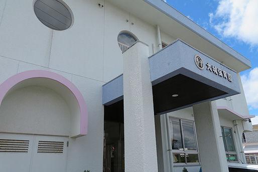 大城保育園(福岡県大野城市)