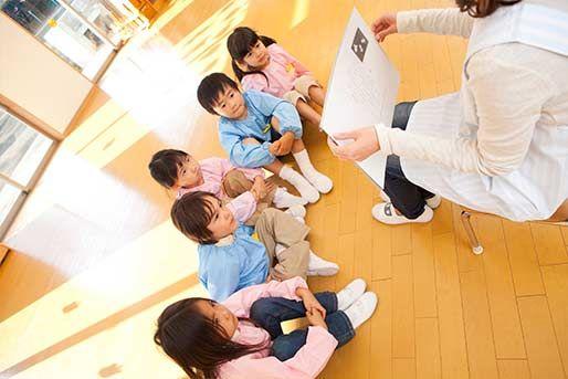 コメット保育園(兵庫県神戸市中央区)