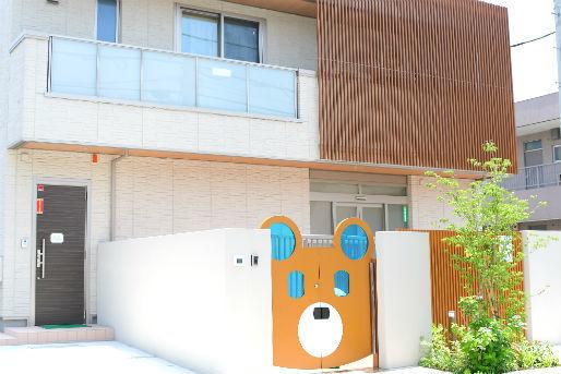 未来っ子保育園北加平町園(東京都足立区)