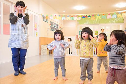 吉祥寺すみれ保育室(東京都武蔵野市)