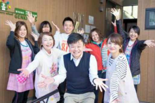 児童発達支援元気キッズ志木教室(埼玉県志木市)