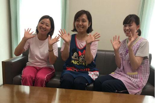乳児院デュナミス(神奈川県横浜市磯子区)