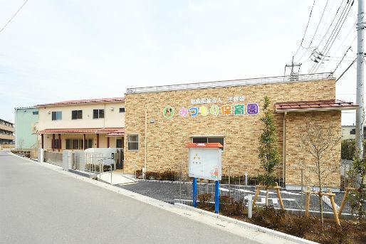 みつもり保育園(埼玉県八潮市)