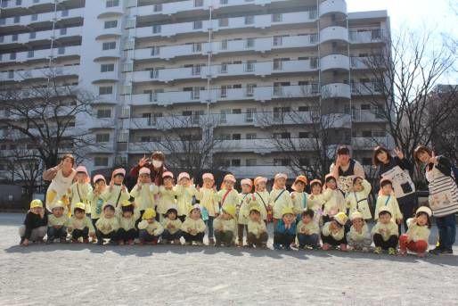 戸田公園クマさん保育所(埼玉県戸田市)