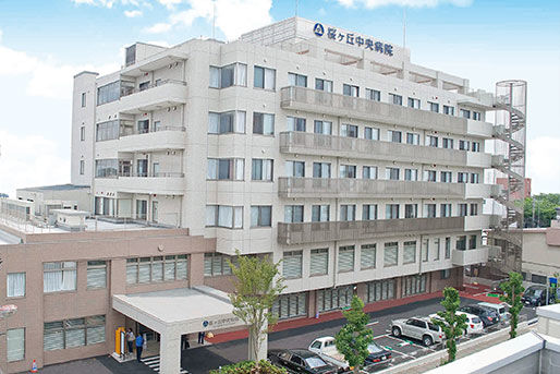 こざくら保育室(神奈川県大和市)