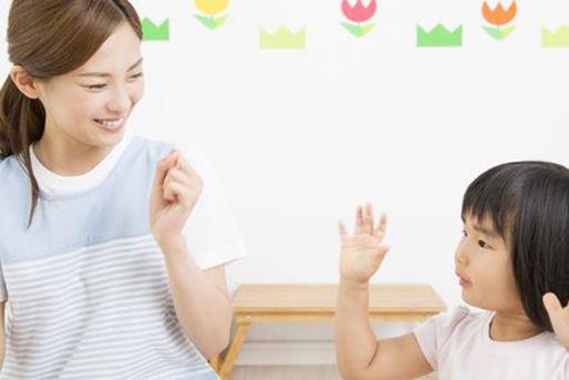 子ども未来園(滋賀県大津市)