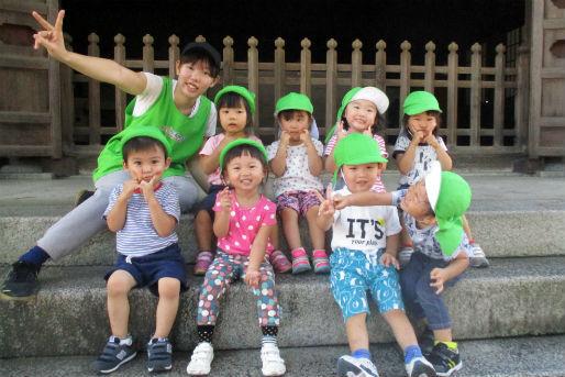 ALL4KIDS チャイルドケア 徳川園Ⅱ(愛知県名古屋市東区)