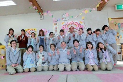 児童デイサービス ビスケット(北海道札幌市北区)