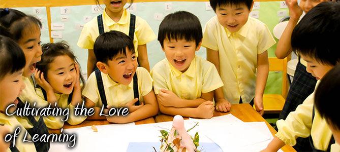Learning Tree木場校(東京都江東区)