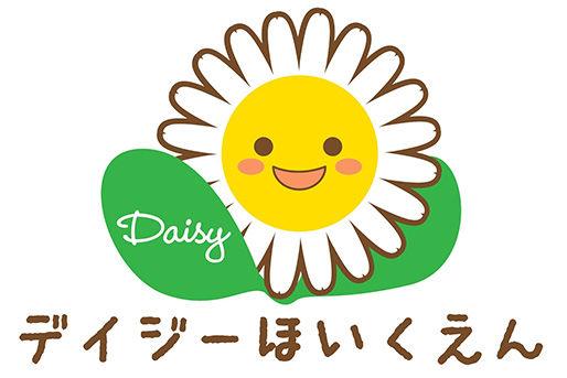 デイジー保育園草加駅前(埼玉県草加市)