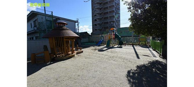 若草保育園 (愛知県名古屋市守山区)