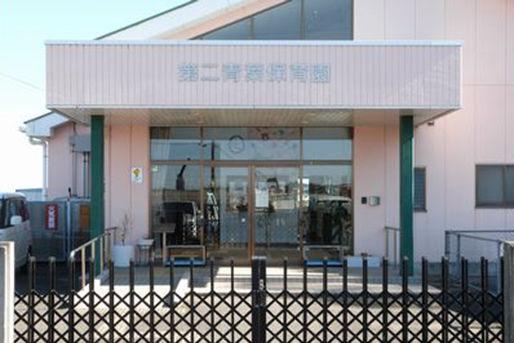 青葉保育園(千葉県佐倉市)