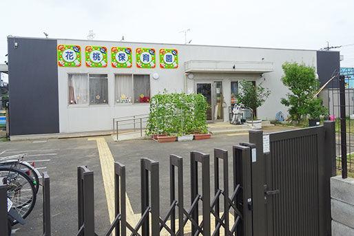 やしお花桃保育園(埼玉県八潮市)