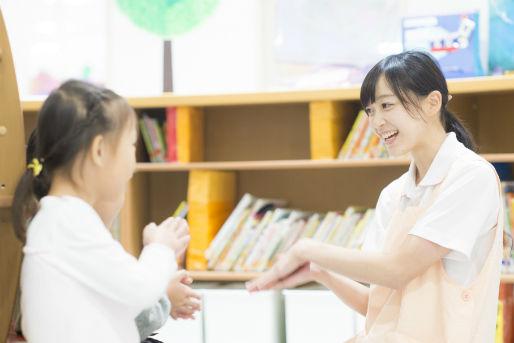 小学館アカデミーなかやま保育園(神奈川県横浜市緑区)