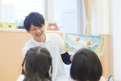 小学館アカデミーみやまえだいら保育園(神奈川県川崎市宮前区)
