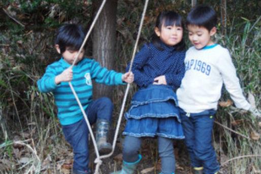 森村学園幼稚園「子どもの森」(神奈川県横浜市緑区)