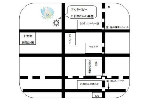 アルタベビーセントラルおおたかの森園(千葉県流山市)