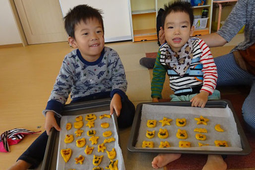 児童発達支援・放課後等デイサービスこすもす(兵庫県姫路市)