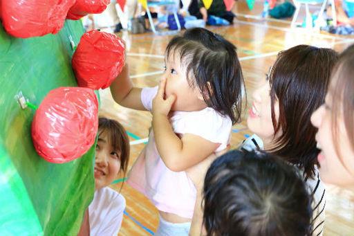 Kids Creative Room からふる 六本松保育園(福岡県福岡市中央区)