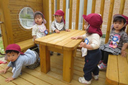 本山保育園(愛知県名古屋市千種区)