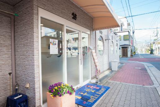 Bell Kidsインターナショナルプリスクール(大阪府大阪市都島区)