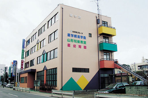 星幼育園(山形県山形市)