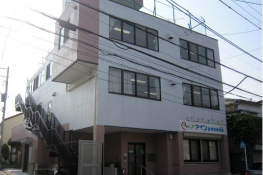 アイン弘明寺保育園(神奈川県横浜市南区)