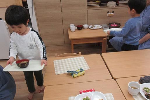 札幌モンテッソーリこどもの家(北海道札幌市中央区)