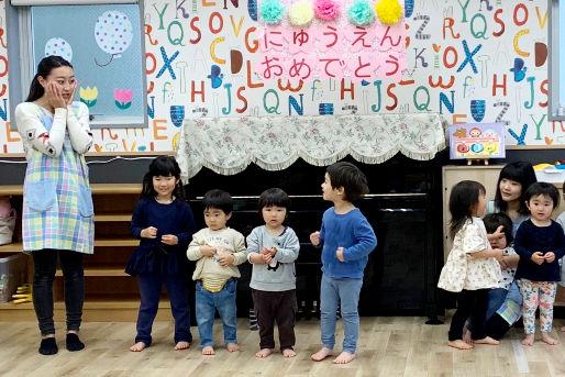 じぶんみらい保育園 茶屋ヶ坂(愛知県名古屋市千種区)