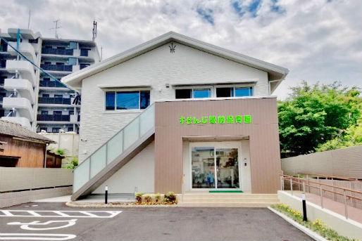 すせんじ駅前保育園(福岡県福岡市西区)