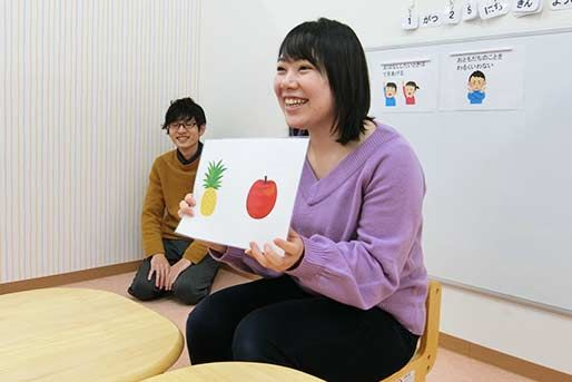 ハビー本八幡教室(千葉県市川市)