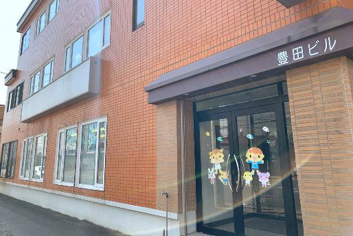 わんぱくランド(北海道札幌市西区)