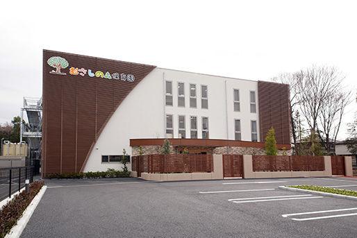 むさしの森保育園(埼玉県狭山市)