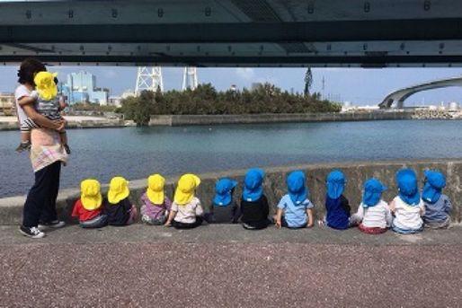 もりのなかま保育園宇地泊園(沖縄県宜野湾市)