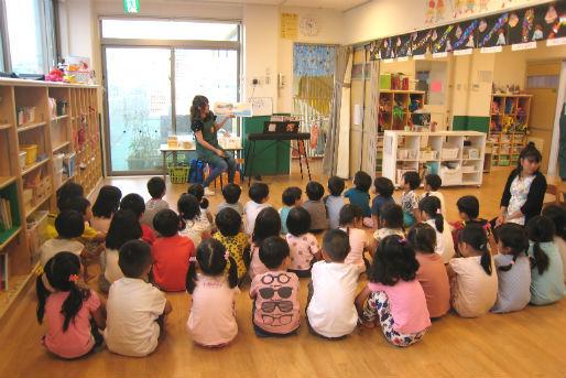 わおわお江ヶ崎保育園(神奈川県横浜市鶴見区)