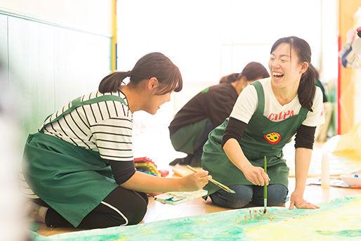 わおわお保育園(神奈川県横浜市鶴見区)