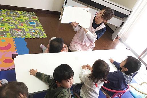 多機能型事業所ミルキーウェイ(佐賀県鳥栖市)