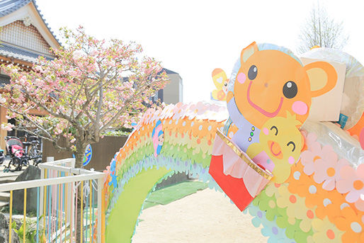 正林寺保育園 (愛知県豊橋市)