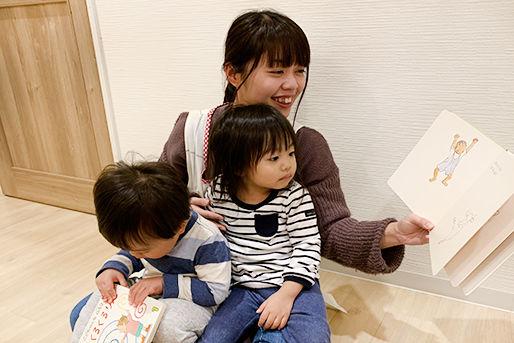 リフレッシュ保育ハピネスHOUSE(北海道札幌市中央区)